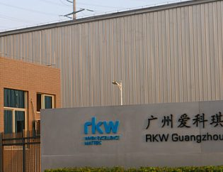 RKW Gruppe - RKW site China Guangzhoz