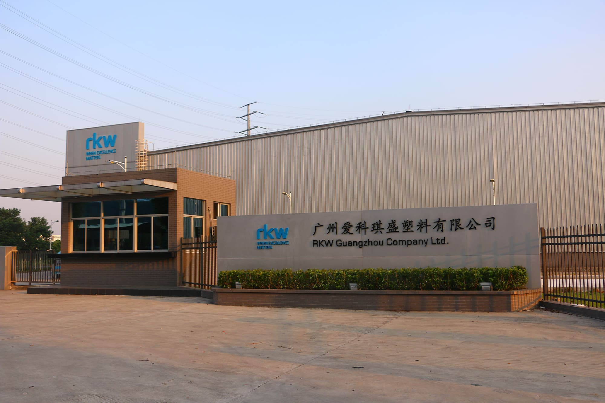 RKW Group - GUZ Exterior Building